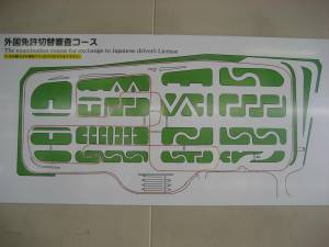 japanese driver's test map