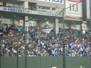 the yokohama bay stars section.  this one section was louder than the rest of the stadium combined...
